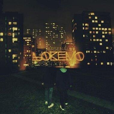 Lokemo (CD)