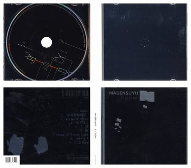 D is Done (reissue) (CD)